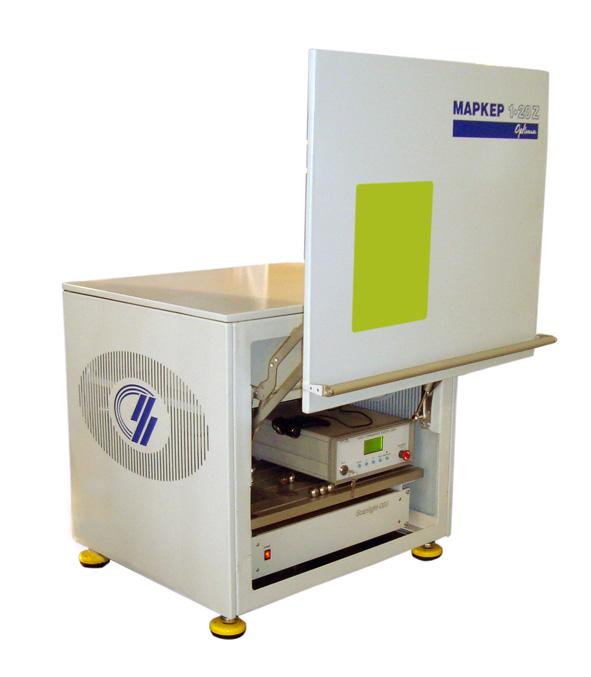 Лазерный маркирующий комплекс Маркер 1-20 Z Оптима